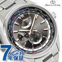 オリエントスター ワールドタイム 自動巻き メンズ 腕時計 WZ0081JC Orient Star グレー【あす楽対応】