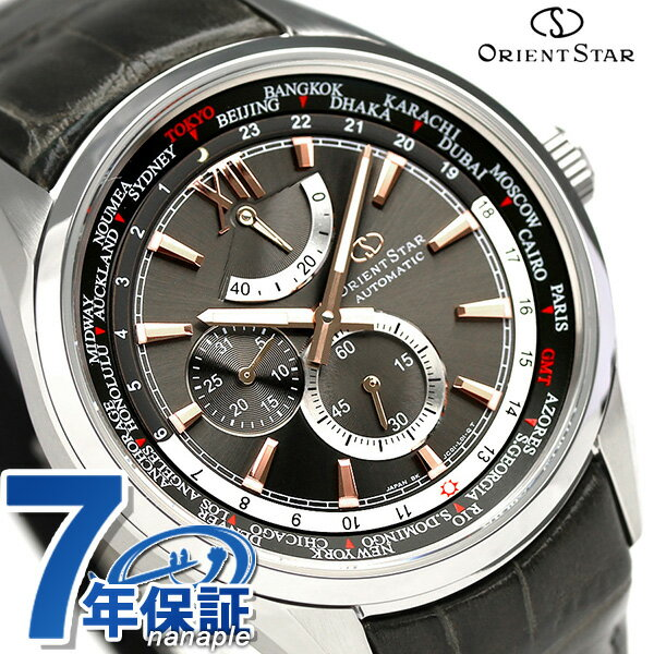 【クロス付き♪】オリエントスター ワールドタイム 自動巻き メンズ 腕時計 WZ0091JC Orient Star グレー【対応】 [新品][7年保証][送料無料]