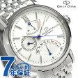 オリエントスター クラシック レトログラード 自動巻き WZ0101DE Orient Star 腕時計【あす楽対応】