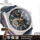 オリエントスター モダンスケルトン 65周年 限定モデル メンズ WZ0331DK ORIENT 腕時計 ネイビー×パープル
