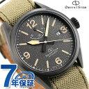 オリエントスター スポーツ アウトドア 自動巻き メンズ 腕時計 RK-AU0206B ORIENT STAR グレー×ベージュ 革ベルト 機械式 時計