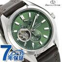 オリエント オリエントスター 腕時計 メンズ OrientStar ソメスサドル コラボレーション 自動巻き WZ0121DK 時計【あす楽対応】