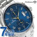 当店なら!さらにポイント+4倍!24日23時59分まで オロビアンコ 時計 Orobianco 腕時計 エレット インペリアルブルー クロノグラフ ブルー OR-0040-501