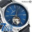 【30日はさらに+4倍でポイント最大27倍】 オロビアンコ 時計 Orobianco 腕時計 オラトール オープンハート 革ベルト OR-0062-5【あす楽対応】