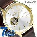 【30日はさらに+4倍でポイント最大27倍】 オロビアンコ 時計 Orobianco 腕時計 ロトゥーロ オープンハート 日本製 自動巻き 革ベルト OR-0064-1【あす楽対応】
