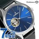 【30日はさらに+4倍でポイント最大27倍】 オロビアンコ 時計 Orobianco 腕時計 ロトゥーロ オープンハート 日本製 自動巻き 革ベルト OR-0064-5【あす楽対応】
