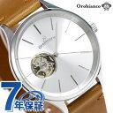 【30日はさらに+4倍でポイント最大27倍】 オロビアンコ 時計 Orobianco 腕時計 ロトゥーロ オープンハート 日本製 自動巻き 革ベルト OR-0064-9【あす楽対応】
