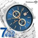 オロビアンコ 時計 チェルト 42mm メンズ 腕時計 OR0070-501 Orobianco ブルー【あす楽対応】