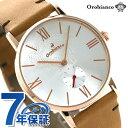 オロビアンコ 時計 シンパティコ 38mm メンズ OR0071-9 Orobianco 腕時計 シルバー×ライトブラウン