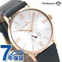 オロビアンコ 腕時計のななぷれ 限定モデル シンパティコ 38mm メンズ 腕時計 OR0071-NN1 Orobianco シルバー×グレー 革ベルト 時計【あす楽対応】