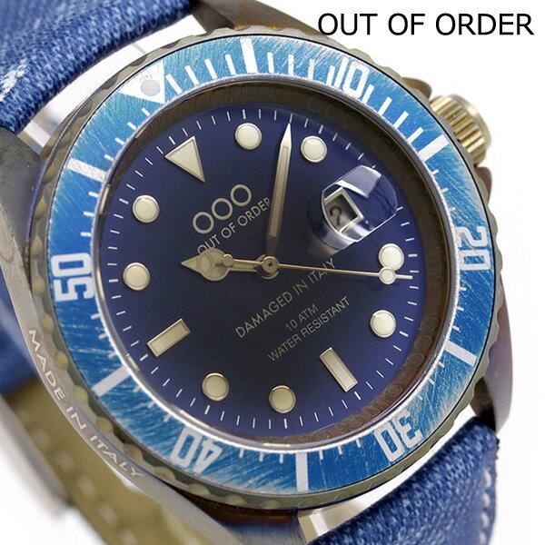 アウトオブオーダー クオーツ ヴィンテージレザー 44mm OOO-001JC Out Of Order 腕時計【対応】 [新品][2年保証][送料無料]