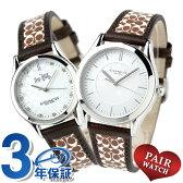 コーチ COACH コーチ 腕時計 ニュー クラシック シグネチャー ペアウォッチ 14000052