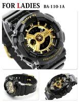 ペアウォッチカシオG-SHOCK×Baby-Gブラック×ゴールド腕時計