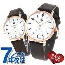 ペアウォッチ DUFA ドゥッファ ドイツ製 ホワイト×ブラウン 革ベルト 腕時計