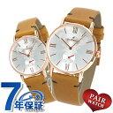【30日は全品5倍でポイント最大27倍】 オロビアンコ ペアウォッチ 日本製 メンズ レディース 腕時計 Orobianco シルバー×ライトブラウン
