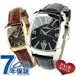 ペアウォッチ オロビアンコ Orobianco タイムオラ 腕時計 日本製 クオーツ