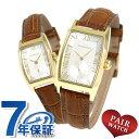 ペアウォッチ オロビアンコ 限定モデル 日本製 腕時計 革ベルト Orobianco pair-orobianco6 時計