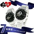 ペアウォッチ セイコー プレザージュ メカニカル ブラック 腕時計 SEIKO
