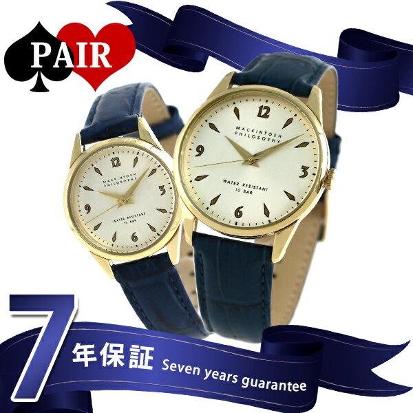 【当店なら!さらにポイント+4倍!25日10時〜】ペアウォッチ マッキントッシュ クリスマス 限定モデル レザーベルト 腕時計 時計