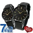 【替えベルト付き♪】ペアウォッチ セイコー ゴールドフェザー 限定モデル 革ベルト 腕時計 SEIKO【あす楽対応】