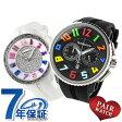 ペアウォッチ テンデンス ガリバー ラウンド レインボー 日本限定モデル 腕時計