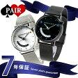 ペアウォッチ ズッカ ニヒル ブラック シルバー 腕時計 クオーツ(VJ32) CABANE de ZUCCa