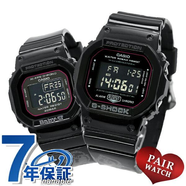 ペアウォッチ G-SHOCK Baby-G 鍵 限定モデル 腕時計 SLV-18B-1DR Gショック ベビーG ラバーズコレクション 海外モデル ブラック 時計【あす楽対応】