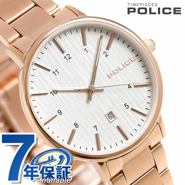 ポリス 時計 ポラリス 34mm クオーツ レディース 腕時計 15303BSR/01 POLICE シルバー×ピンクゴールド