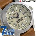 シチズン プロマスター モンベル ソーラー 腕時計 BN01...