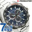 【ソーラーライト付き♪】シチズン メンズ 腕時計 エコドライブ電波時計 20気圧防水 CB5034-82L CITIZEN プロマスター ブルー 時計【あす楽対応】