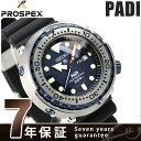 【5000円OFFクーポン付】セイコー プロスペックス マリンマスター 限定モデル 腕時計 SBBN039 SEIKO ブルー×ブラック