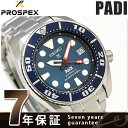 セイコー プロスペックス ダイバー スキューバ 限定モデル SBDC049 SEIKO 腕時計 ブルー