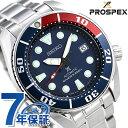【ツナ缶トート付き♪】セイコー プロスペックス ダイバー スキューバ 日本製 自動巻き SBDC057 SEIKO 腕時計 ブルー【あす楽対応】
