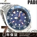 セイコー プロスペックス ダイバー スキューバ 限定モデル SBDJ015 SEIKO 腕時計 ネイビー【あす楽対応】