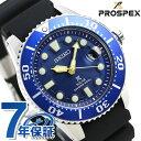 セイコー プロスペックス ダイバーズ 流通限定モデル ソーラー 腕時計 メンズ ブルー 青 SBDJ021 SEIKO PROSPEX ダイバーズウォッチ 時計【あす楽対応】