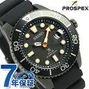セイコー ダイバー スキューバ ブラックシリーズ 限定モデル SBDJ035 SEIKO プロスペックス 腕時計