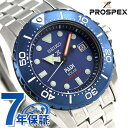 【モバイルポーチ プレゼント♪】セイコー プロスペックス ダイバー スキューバ 限定モデル SBDN035 SEIKO 腕時計 ネイビー【あす楽対応】