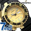 【ツナ缶トート付き♪】セイコー ダイバーズウォッチ ジウジアーロ 限定モデル メンズ SBEE002 SEIKO 腕時計