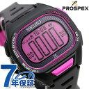 セイコー プロスペックス スーパーランナーズ 福島千里 限定モデル メンズ レディース 腕時計 SBEF059 SEIKO PROSPEX【あす楽対応】
