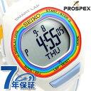 セイコー スーパーランナーズ 大阪マラソン 2016 限定モデル SBEH011 SEIKO 腕時計 ホワイト【PROSPEX0829b】