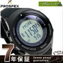 セイコー プロスペックス アルピニスト ソーラー 腕時計 SBEK001 SEIKO ブラック