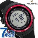 セイコー プロスペックス アルピニスト ソーラー 腕時計 SBEK003 SEIKO ブラック【あす楽対応】