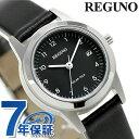 シチズン レグノ フレキシブルソーラー レディース 腕時計 KM4-015-50 CITIZEN REGUNO