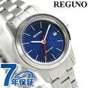 シチズン レグノ ソーラーテック レディース 腕時計 KM4-015-71 CITIZEN REGUNO ブルー