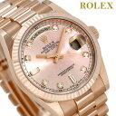 ロレックス デイデイト ROLEX 36 自動巻き ダイヤモンド 腕時計 118235A 新品 ピンクゴールド 時計【あす楽対応】