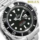 ロレックス ROLEX シードゥエラー 43 自動巻き ダイバーズ 126600 腕時計 新品 ブラ...
