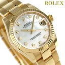 【今なら3万円割引クーポン&店内ポイント最大44倍】 ロレックス デイトジャスト ROLEX 31 自動巻き ダイヤモンド 178278NG 腕時計 新品 ホワイトシェル 時計【あす楽対応】