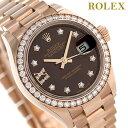 ロレックス デイトジャスト ROLEX 28 自動巻き ダイヤモンド 279135RBR 腕時計 新品