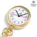 【先着500円割引クーポン】 ロイヤルロンドン 懐中時計 ナースウォッチ クオーツ 21019-02 ROYAL LONDON ゴールド 時計【あす楽対応】