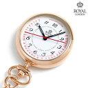 ロイヤルロンドン 懐中時計 ナースウォッチ クオーツ 21019-03 ROYAL LONDON ピンクゴールド 時計